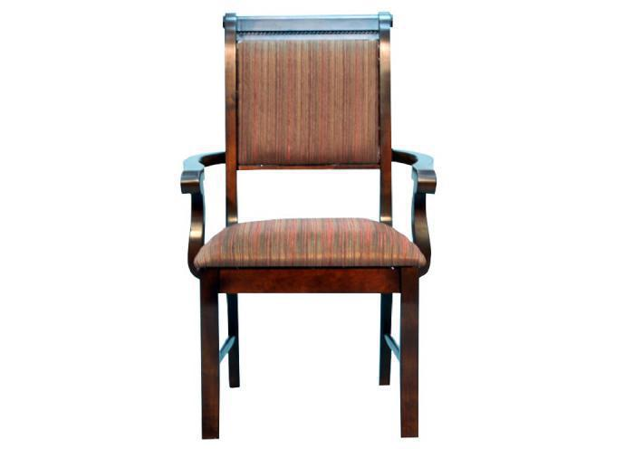 Broadway Arm Chair,In-Store Products