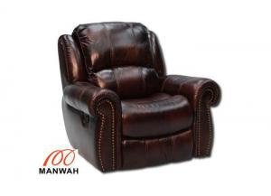 Dalton Rocker Recliner