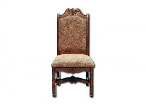 Renaissance Side Chair