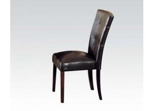 Danville Walnut Side Chair