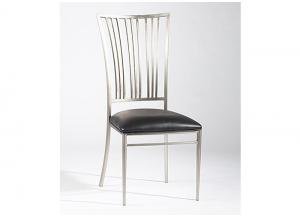 Ashley Fan Back Side Chair (Set of 2 Chairs)