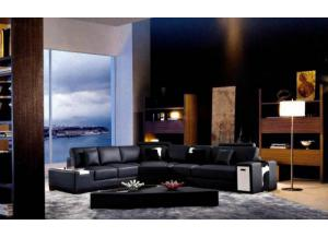 #2516 Black genuine leather Sectional