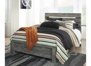 MB151 Black and Gray  King Panel Bed