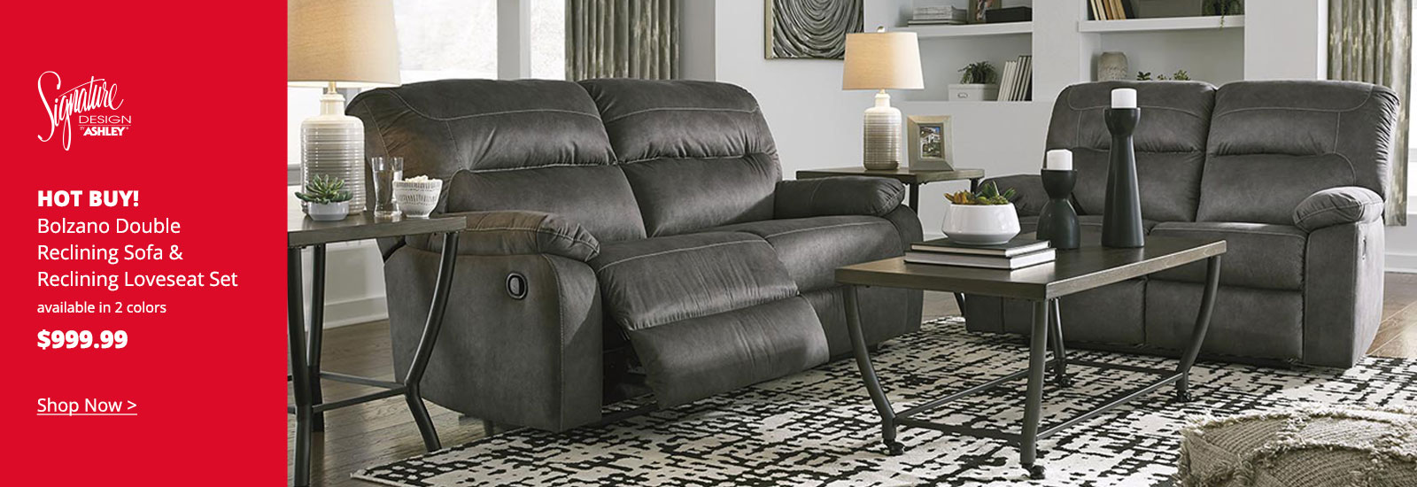 Bolzano Reclining Hot Buy