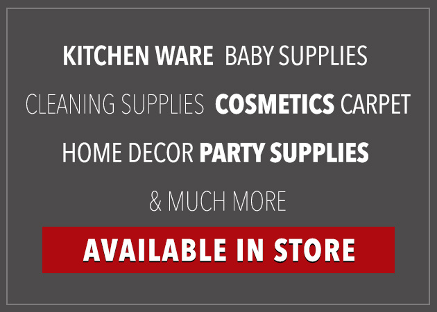 Additional products available in store