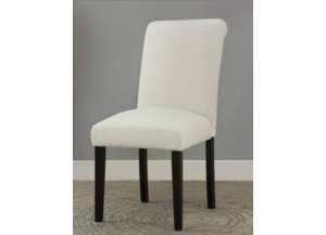Vriel Cream PU Chair 2pk