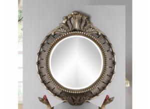 Bayley Bronze Taupe Accent Mirror
