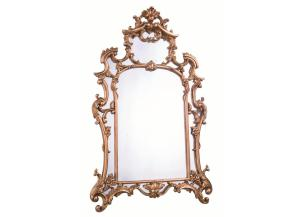 Antique Gold 2042 leaf Accent Mirror
