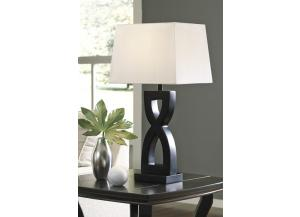 Amasai Black Table Lamp