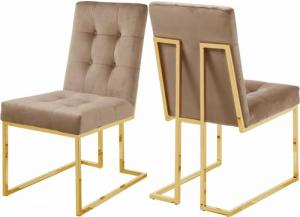 Image for Pierre Beige Velvet Dining Chair (Set of 2)