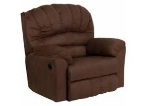 Serta Upholstery 600 Padded Walnut Big Man Rocker/Recliner