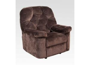 Image for Serta Upholstery Olympian Chocolate Rocker/Recliner