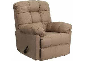 Serta Upholstery 400 Padded Saddle Rocker/Recliner