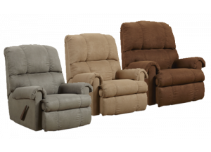 Flat Suede Chocolate Recliner (AVAIL. IN 3 COLORS)