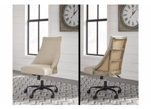 Brea Office Chair