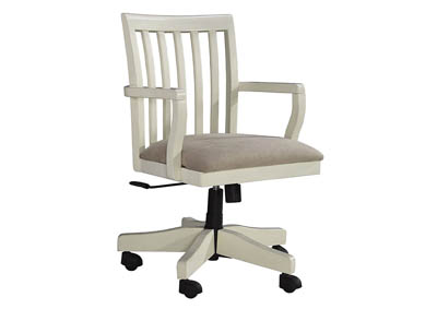 SARVANNY DESK CHAIR