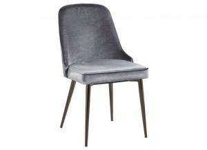 Riverbank Blue Upholstered Dining Chair with Tapering Legs