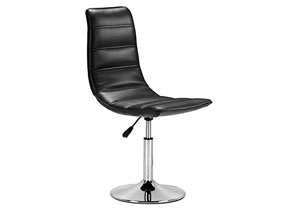 Hydro Leisure Chair - Black