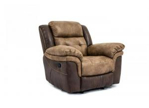 Cheers Two Tone Recliner