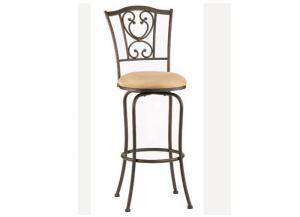 MS30-102 - Swivel Bar Stool