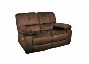 Walker Power Recling Loveseat by New Classic