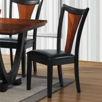 Image for Boyer Dining Chair